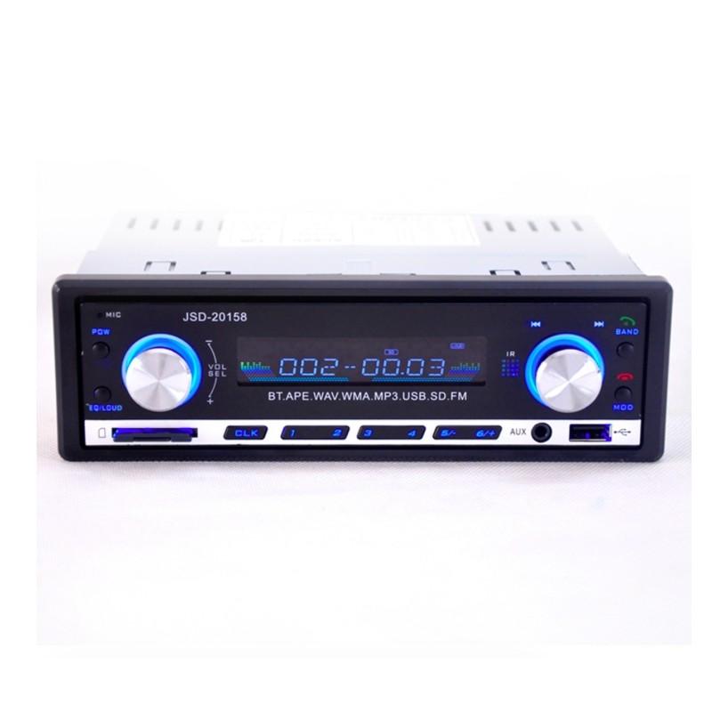 Car Bluetooth Audio Radio - MP3 Player USB 4*60W