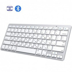 Kabellose Tastatur - Bluetooth - Hebräisches Layout - iOS / Android / Windows