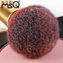 15pcs MSQ Brand Professional Top Quality Makeup Brushes Set