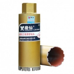 Diamond core drill bit - M22 interface - saw cutter reinforced concrete / marble / dry / wet water drilling - M22 - 25 - 180mm