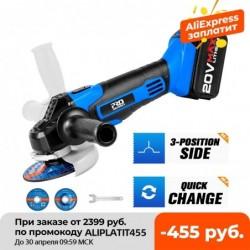 Electric angle grinder - cutting / grinder / polishing machine - cordless - 125 / 115mm - 20V