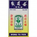 Wood Lock Medical Balm Massage Oil 50ml - Wong To Yick