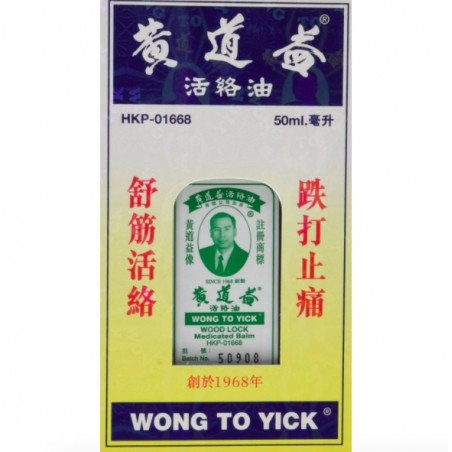 Wood Lock Medical Balm Massage Oil 50ml - Wong To Yick*