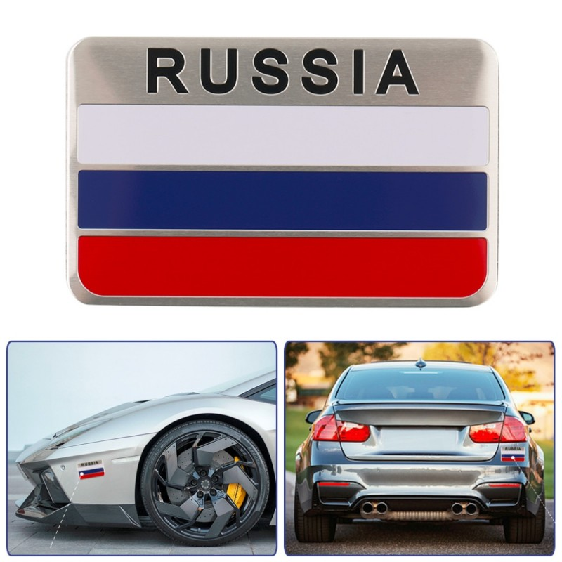 3D Aluminum Russia flag car sticker
