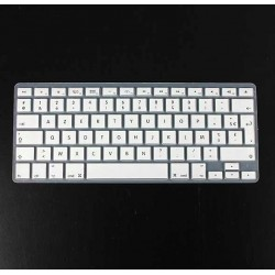 Macbook Pro / Air UK/EU couvercle de protection en silicone clavier