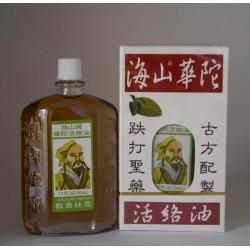 Hong Kong Hua Tuo Huo Lu - przeciwbólowy olejek do masażu 50 ml 2 sztuki